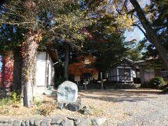 京都 大原 (Ohara, Kyoto, JP)
