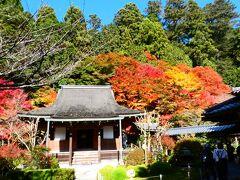 京都 大原 寂光院(Jakko-in Temple, Ohara, Kyoto, JP)