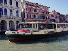 北東イタリア鉄道の旅(その10 サンタルチア駅から水上バスでサン・マルコ広場へ、カスッテロ地区散策)