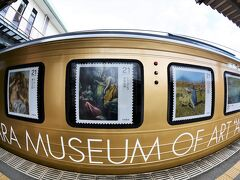芸術に浸る旅・ルノワール、ゴーギャンたちと列車に乗ってみた その1