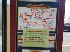 初めての仙台!るーぷる仙台バスは運休中なのです