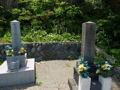 日本人の心根の優しさを感じる旅でした
