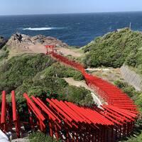 山口ドライブ旅行 その2 萩、絶景・元隅乃稲荷神社、錦帯橋