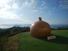 2泊3日で瀬戸内海と日本海の美味いもんを食すの旅 前編 淡路島