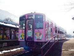 親戚に行ったついでに会津鉄道で会津若松へ、城周辺を散策してきました