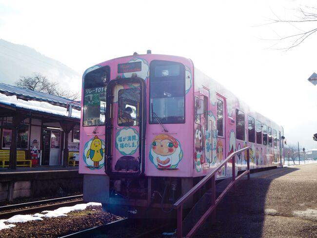年末旦那の実家に行き、旦那は甥っ子とボードに行くというので、車がないから私はどうしようかな?と考え、電車で会津若松まで行ってきました。<br /><br />旦那がボード行く前に会津田島駅に降ろしてもらい、会津鉄道で猫駅長のいる芦ノ牧温泉駅と七日町駅へ行き、鶴ヶ城や周辺を少し散策してきました。