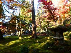 京都 大原 三千院(Sanzen-in Temple, Ohara, Kyoto, JP)