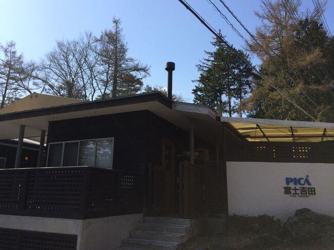 施設が整っていて清潔感あるPICAさんのキャンプ場。今回は、富士吉田でソロキャンして来ました~