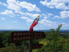 2021年のGWもコロナで奈良旅をキャンセルしたので、代わりに地元・埼玉の低山をハイキングウォーキング
