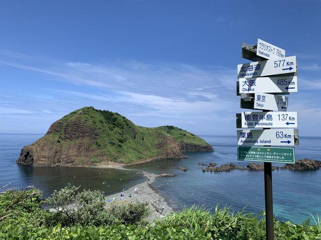 佐渡(両津地区)_Sado (Ryotsu area) 両津港は島の玄関!佐渡のバイクツーリングはここから