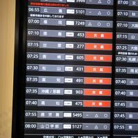 東京に雪予報、無事に長崎へ行く事は出来たか?