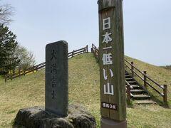Go to 南秋田郡 3(大潟村 菜の花ロード)
