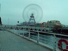 横浜を訪問しました。今日も中華街に行きました。4日目。