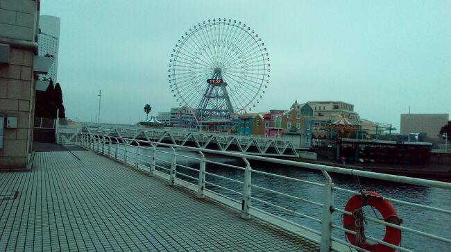 今日も横浜訪問です。<br />JR横浜駅からスタートすることにしました。<br />駅の近くの商業施設を立ち寄りながら、みなとみらい、山下公園という定番の海沿いのスポットを全て徒歩で散策しました。最後に中華街です。定番のお店に直行して食事です。<br />今日も沢山歩いて運動になりました。<br />コロナ下で運動不足になっているので、明日も中華街を訪問する予定です。