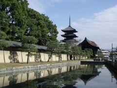 2010年 京都、東寺界隈を歩く