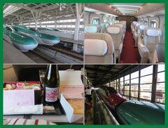 好きです東北(11終)東北新幹線はやぶさ号グランクラスのおもてなし