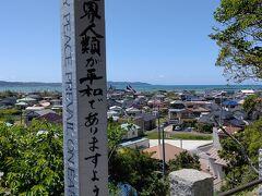 THE SHINRA 森羅⇒rokuza(ロクザ)@1年半ぶりの夫婦旅/房総の温泉、食と景色を堪能