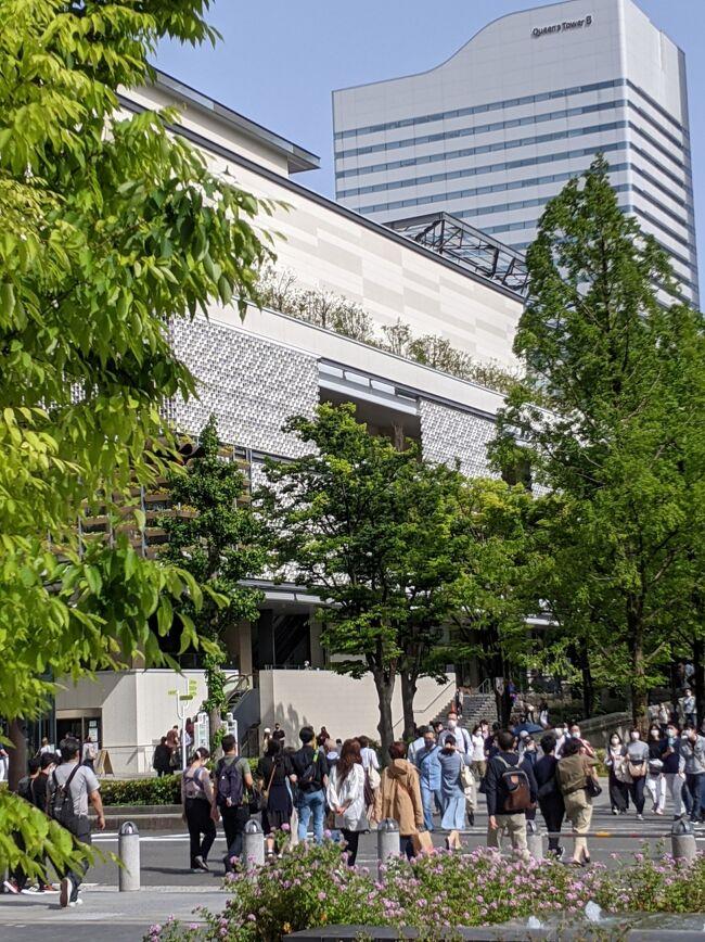今年は自粛のGW、横浜で大人しく過ごしてみたら、ここが密だった…