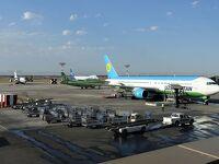 カザフスタン・キルギス8日間の旅(12)ビシュケクからウズベキスタン航空にて帰国