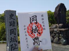大分竹田~熊本阿蘇。故郷のパワースポットと新緑を味わう黙々旅