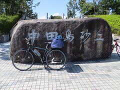 日本横断サイクリング 国道152号線 撤退編 2021年5月2日(1/3)