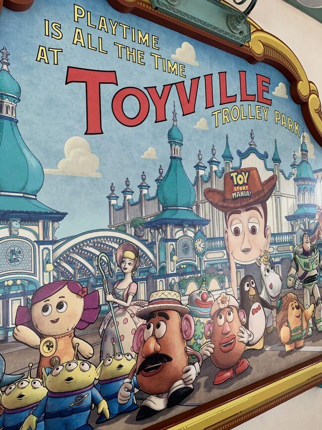 年に一度の東京ディズニー旅。<br />中学2年娘とパパとの家族3人旅の個人的な忘備録です。