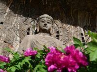 洛陽の龍門石窟と関林廟