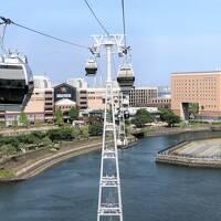 空中散歩♪ロープウェイ「ヨコハマエアキャビン」の感想『インターコンチネンタル横浜Pier8』『横浜ハンマーヘッド』ミサキドーナツ&エシレ限定