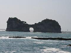 緑陰の熊野参詣(3)南紀白浜② 三段壁・千畳敷・円月島