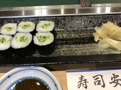 ごほうび旅 to 新潟01