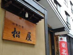 カネヤマ商店