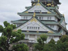 近ツリの「お値打ち旅」を利用し、密を避けての大阪市内観光