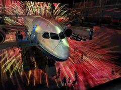 名古屋でマリオットプラチナ修行「フォーポイント バイ シェラトン 名古屋その3 フライト オブ ドリームズ」