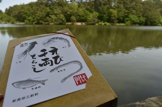 ごほうび旅 to 新潟02