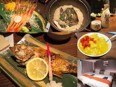春の新潟旅No.5<新潟市2>新潟第一ホテル宿泊 「いかの墨」で新潟の美食を楽しむ 新潟日報メディアシップからの夜景 バスセンターのカレー
