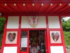福岡散歩⑨篠栗は南蔵院だけではないよ! 必見!愛のパワースポットここにあり(*^-^*)