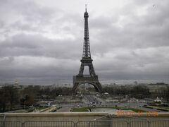 フランス・パリへ一人旅 ①