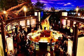 2021年GW :子供達が保育園の頃から行きたかった世界三大恐竜博物館の1つ『福井県立恐竜博物館』に行く! 4泊5日北陸&白馬旅行:家族で♪