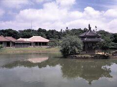 沖縄家族旅行2003