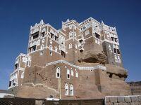 イエメンの旅(7)----サヌア近郊のベイトボウズ村とワディ・ダハール村