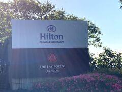 また、ヒルトン小田原リゾート&スパに行ってきました