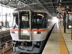 2021年5月高山線の旅1(ワイドビューひだ号で富山駅から岐阜駅へ前篇)