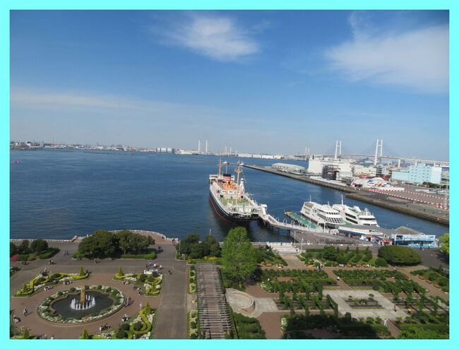 横浜山下公園前に建つクラシックホテル。ホテルニューグランド。<br />ずっと前から憧れてたんです。<br />遠くへ行きづらい今だからこその、マイクロツーリズムでおこもりステイ。<br />みなと横浜の景色を楽しみ、ホテル発祥の伝統的な洋食を楽しみ。<br />やっと見つけた「時間がゆっくり流れるような居心地よいやすらぎのホテル」<br />あまりに気に入ったので現地で延泊まで決めちゃいました♪<br /><br />その1)<br />横須賀線新型車両のグリーン車とみなとみらい線を乗り継いでホテル最寄りの元町・中華街駅へ。<br />憧れのホテルニューグランドにチェックイン。<br />タワー館のコーナールームからは山下公園、氷川丸、ベイブリッジ、マリンタワーもよく見えるパノラマビュー。<br />ガンダムファクトリーもよく見えていました。<br /><br />**********<br />旅行日2021年4月15日~17日<br />投稿日2021年5月15日