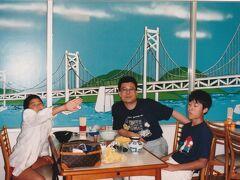 32年前、家族で香川県、小豆島に行きました。金毘羅さんにも階段を上ってゆきました。