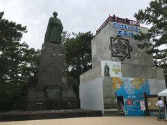 2021 GW 四国 久々のキャンプ旅② 高知での藁焼きカツオのタタキの巻