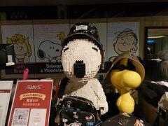 スヌーピーなスポット@板橋&台北◆2020年1月・家族で行く台中&台北《その6》