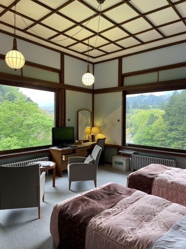 東武鉄道のホテルと鉄道パック使って日光へ<br />1泊2日の旅<br /><br />旅×フレンチを思い立ち、だったらクラシックホテルよね~と<br />世界遺産になって興味もあった日光へ。<br /><br />東武鉄道初めて<br />栃木県初めて<br />ホテルにワイン持ち込み初めて<br /><br />旅っていつも何か新しいことがある。<br />