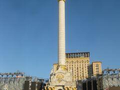 旅の始まりはオランダとウクライナのキエフ ~ 回想録 ~ 2009