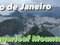 世界一周旅行:ブラジル リオデジャネイロ シュガーローフ マウンテン