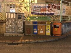 仕事で香港へ~ぶらり街並みの思い出~